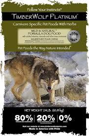 Timberwolf Dog Food